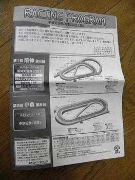 DSCN6836.jpg
