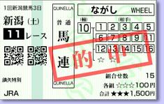 baira_kaburaya2.jpg
