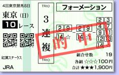 furagara.jpg