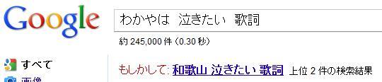 googlekensaku.jpg
