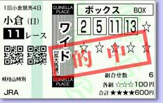 honashira_dori.jpg