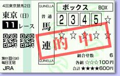 mainichioukan_dori2.jpg