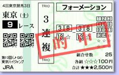 manba_101016B.jpg