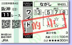 oosakahai_dori.jpg
