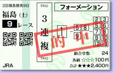 taiseiwa.jpg