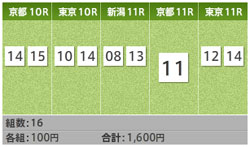 win5_dori.jpg