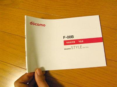 RIMG0050.jpg