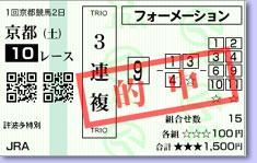 kyoto10.jpg