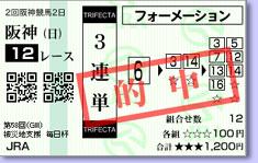 mainichihai_dori.jpg