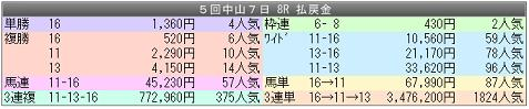 nakayama8.jpg